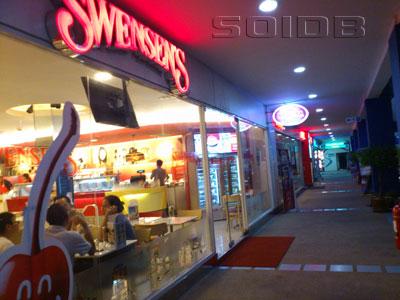 A photo of Swensen's - Sena Watcharapol