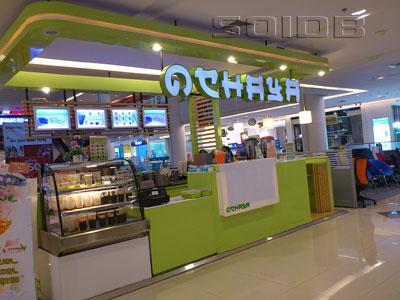 オチャヤ - シーコン・スクエアの写真