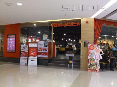A photo of Miyabi Grill - Seacon Square