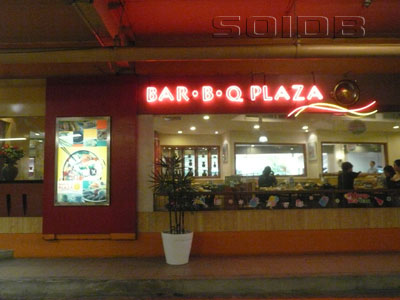 A photo of Bar-B-Q Plaza - The Mall Ramkhamhaeng 2