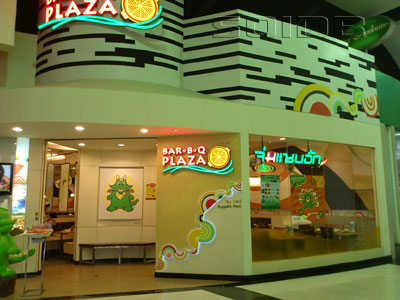 Joom Zap Hut - The Mall Bang Khae (2)