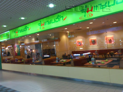 Joom Zap Hut - Big C Bangbon
