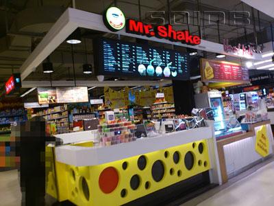 A photo of Mr. Shake - Mega Bangna