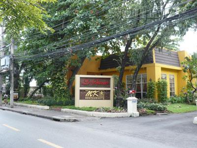 A photo of MK Gold Restaurant - Sala Daeng