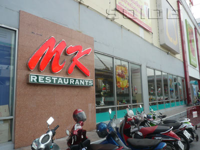 MKレストランの写真