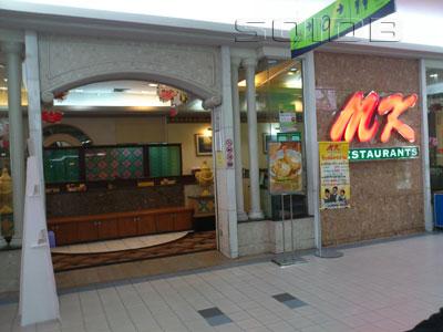 MKレストラン - ビックC・エキストラ・オンヌットの写真