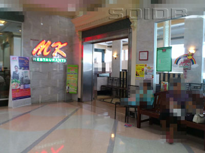 MKレストラン - テスコロータス・ラマ3世の写真