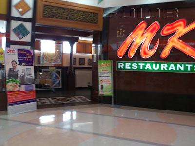 A photo of MK Restaurant - Tesco Lotus Ladprao on Paholyothin Rd.