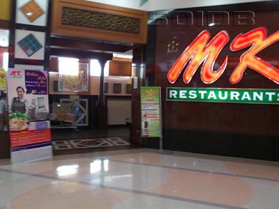A photo of MK Restaurant - Tesco Lotus Ladprao on Paholyothin Rd.