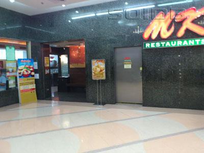 MKレストラン - テスコロータス・バンパコクの写真