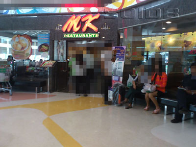 A photo of MK Restaurant - Tesco Lotus Rama 1