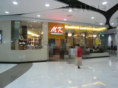 A photo of MK Restaurant - Big C Rajdamri
