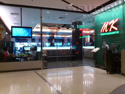 A photo of MK Restaurant - Central Ladprao
