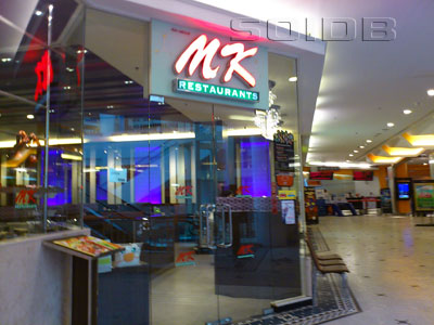 MK Restaurant - Central Ramindra