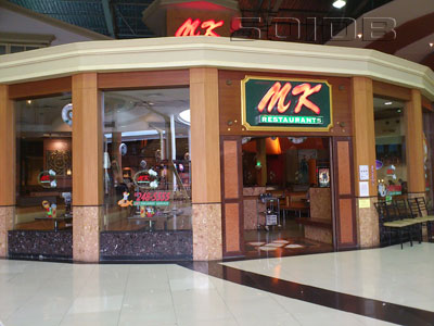 MK Restaurant - The Mall Bang Khae (2)