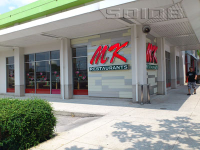 A photo of MK Restaurant - Big C Sukhaphiban 3