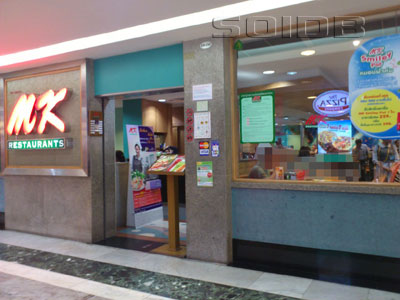 A photo of MK Restaurant - MBK Center
