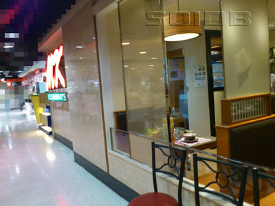 MKレストラン - ロビンソン・スクンビットの写真
