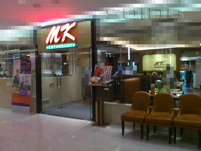 A photo of MK Restaurant - United Center