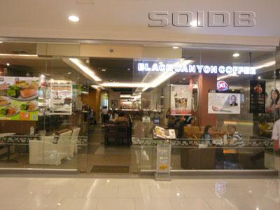 ブラック・キャニオン・コーヒー - セントラル・ワールドの写真