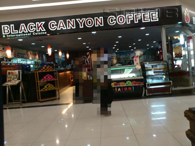 Black Canyon Coffee - Fashion Island