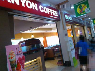 A photo of Black Canyon Coffee - Tesco Lotus BangnaTrad