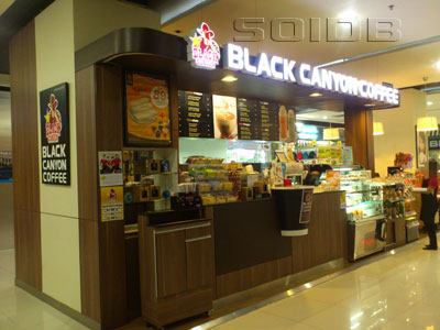 A photo of Black Canyon Coffee - Fortune Town