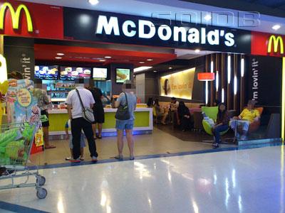 A photo of McDonald's - Big C Extra Rama 4