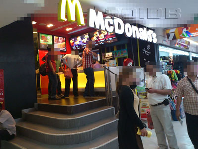 A photo of McDonald's - Indra Square