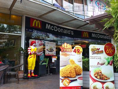 A photo of McDonald's - J Avenue