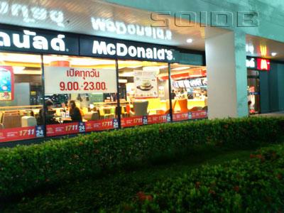 A photo of McDonald's - Tesco Lotus Chaengwattana