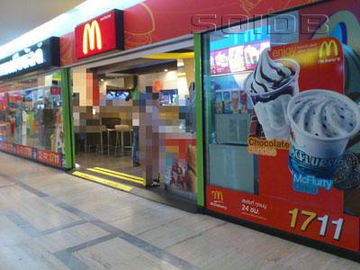 A photo of McDonald's - MBK Center