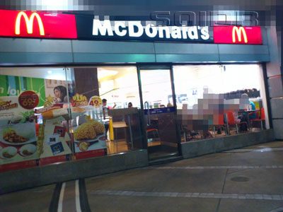 A photo of McDonald's - MBK Center (3)