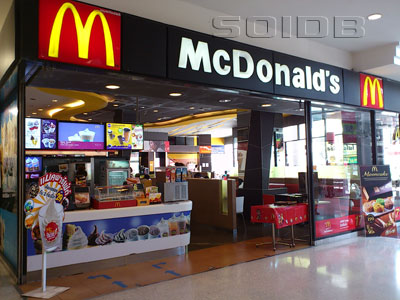 McDonald's - The Mall Ngamwongwan (2)