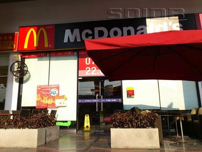 A photo of McDonald's - Major Rangsit