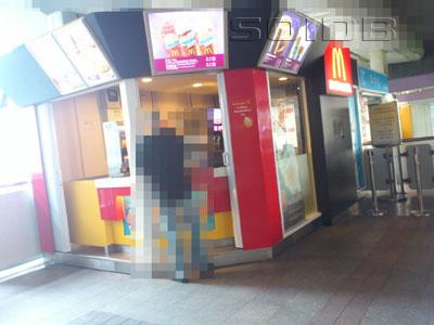 A photo of McDonald's - Sala Daeng