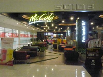 ภาพของ ร้านแมคคาเฟ่ - บิ๊กซี ราชดำริ (2)