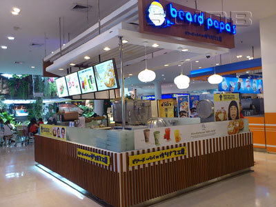 Beard Papa's - The Mall Bang Khae