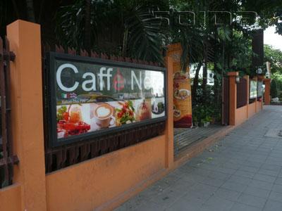 A photo of Caffe Nero - Sukhumvit 21