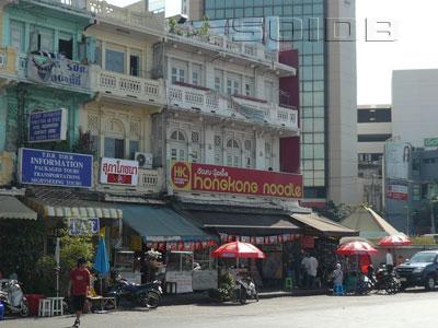 A photo of Hongkong Noodle - Hua Lamphong