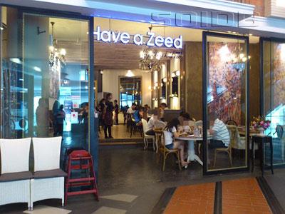Have A Zeed By Steak Lao - ターミナル21の写真