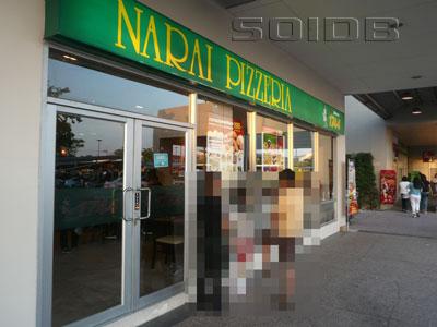 A photo of Narai Pizzeria - Tesco Lotus Sukhapiban 1