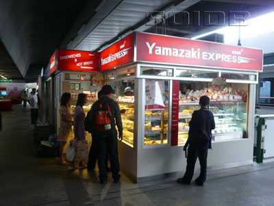 A photo of Yamazaki Express - Phrom Phong