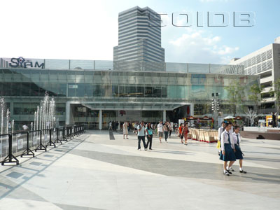 A photo of Food Court - Siam Center (Closed)