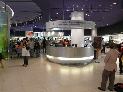 A photo of Food Hall Food Court - Siam Paragon