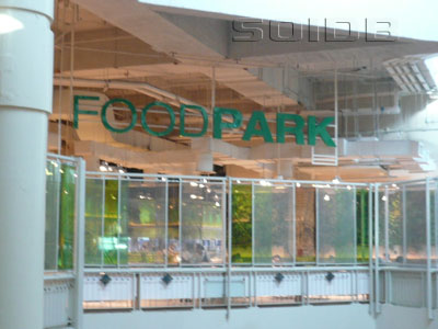 A photo of Food Park - Central Pinklao