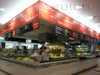 Tops Flavor Food Court - Central Bangna