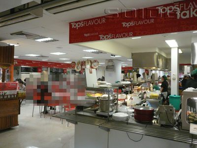 A photo of Tops Flavor Food Court - Central Rama 3