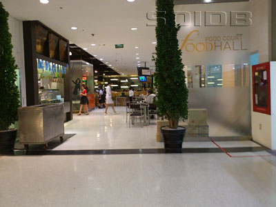 A photo of Food Hall - The Mall Ngamwongwan