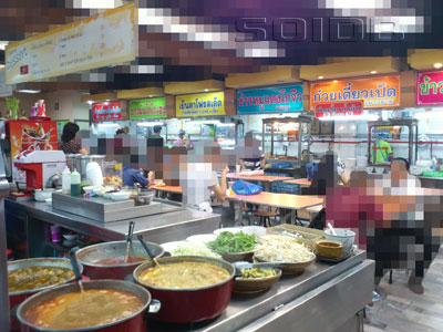 A photo of Food Court - MBK Center